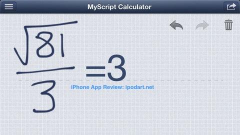 MyScript Calculator 아이폰 아이패드 필기 인식 계산기