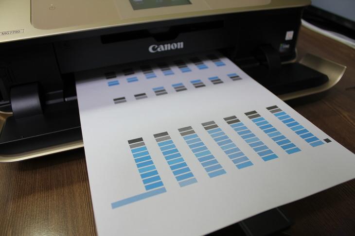 포토프린터 캐논 Canon PIXMA MG7790 가정용 복합기 프린터 사진 인화