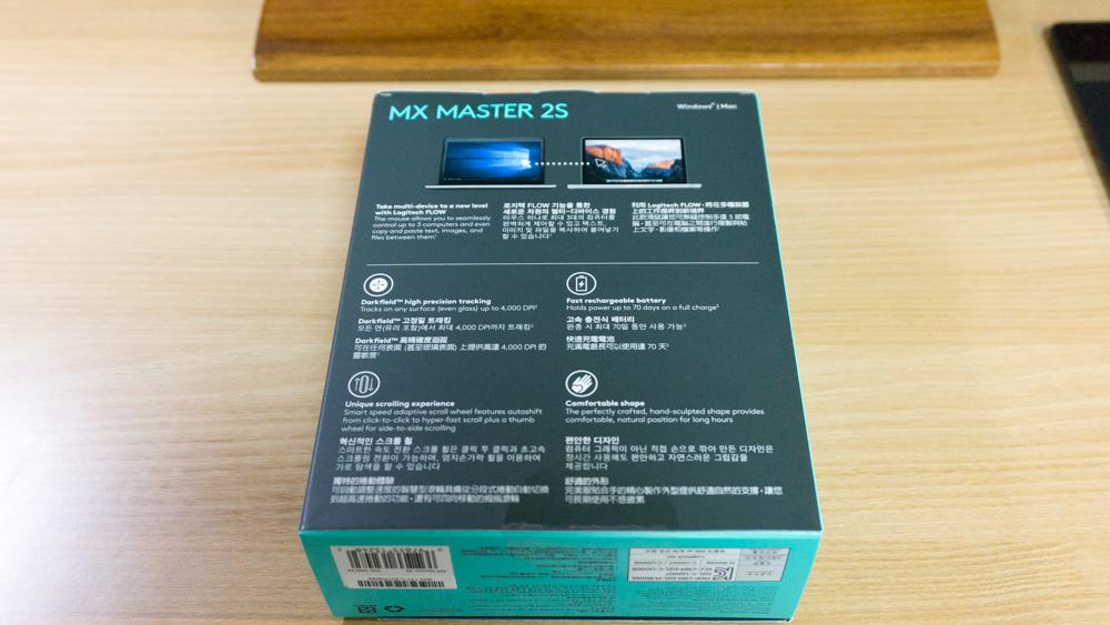 MX 마스터 2s 박스 후면