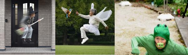 일본 키미코 할머니