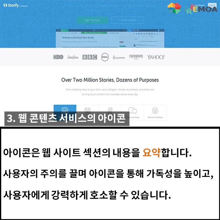 웹 콘텐츠 서비스의 아이콘