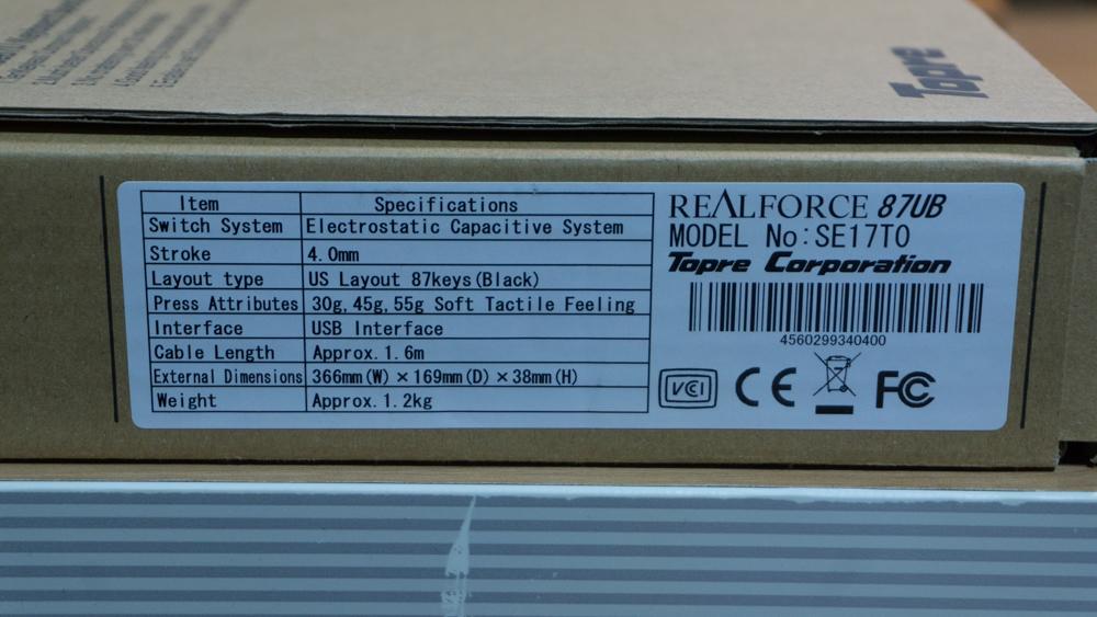 리얼포스 87UB 무접점 키보드 스펙