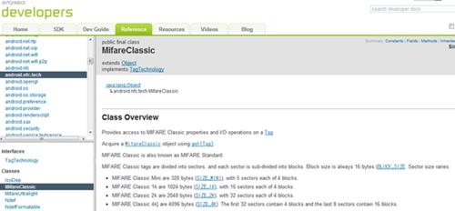 안드로이드 Mifare Classic 클래스 페이지