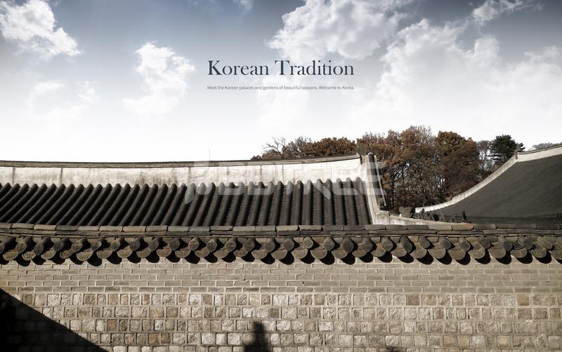 전통 건축물