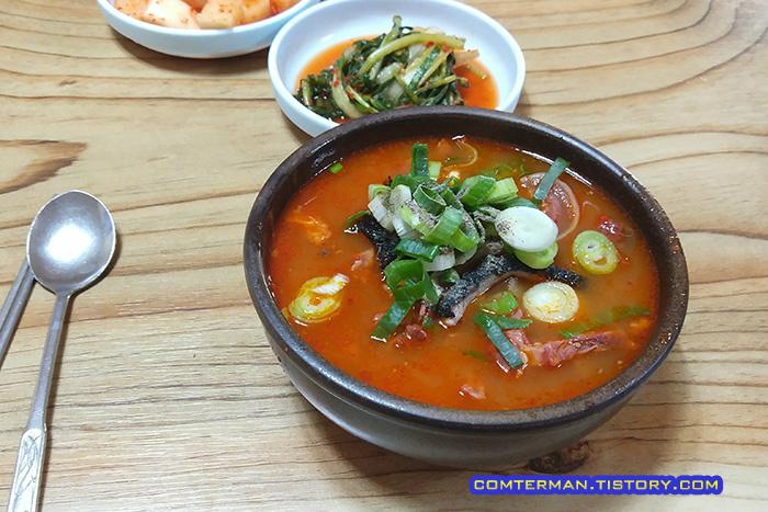 한일식당 소머리국밥