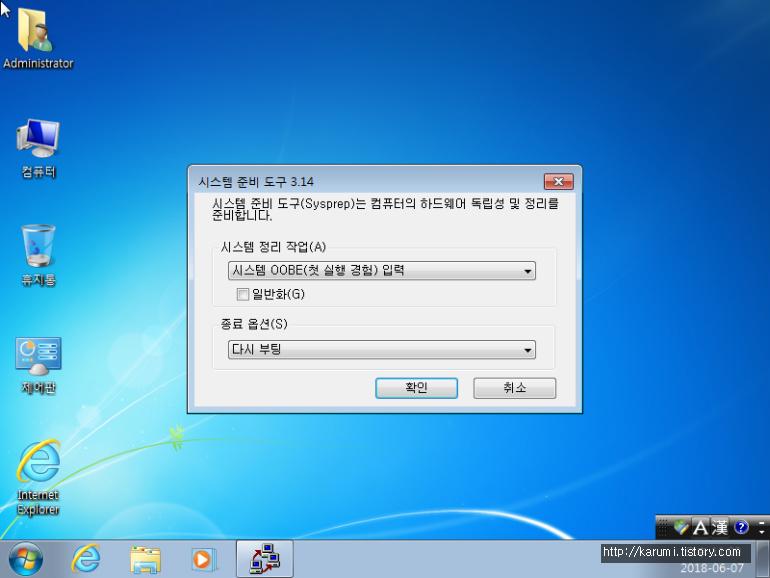 991BA1495B193CDB0DBD19