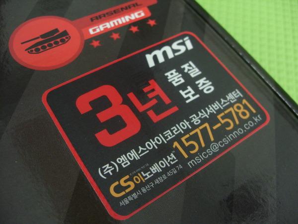 991F78485A81BD200E615B