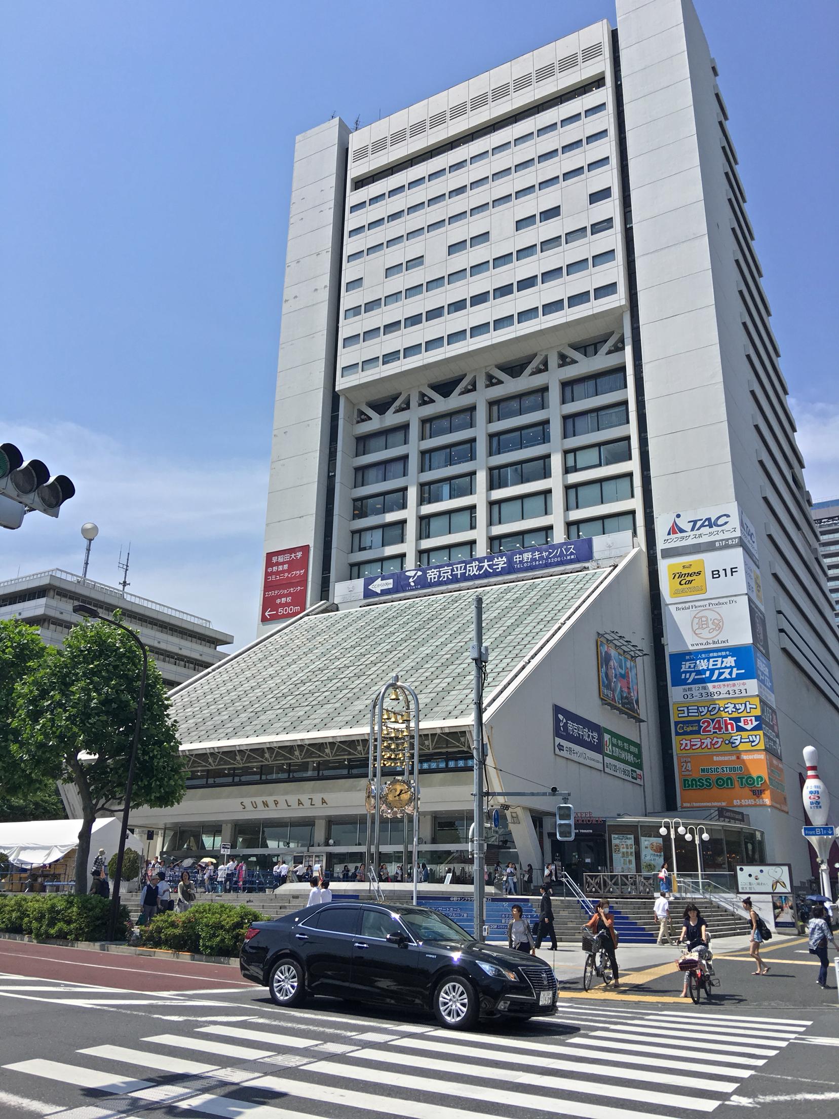 도쿄 나카노