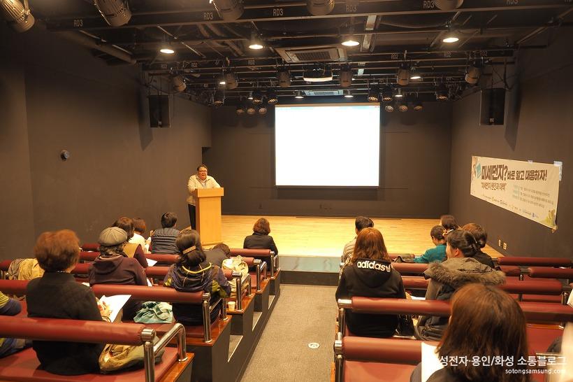 '우리나라 미세먼지 원인과 대책'을 주제로 강의를 시작