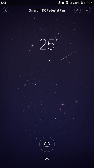 Mi 홈 앱 스마트 선풍기 부분 전원 OFF