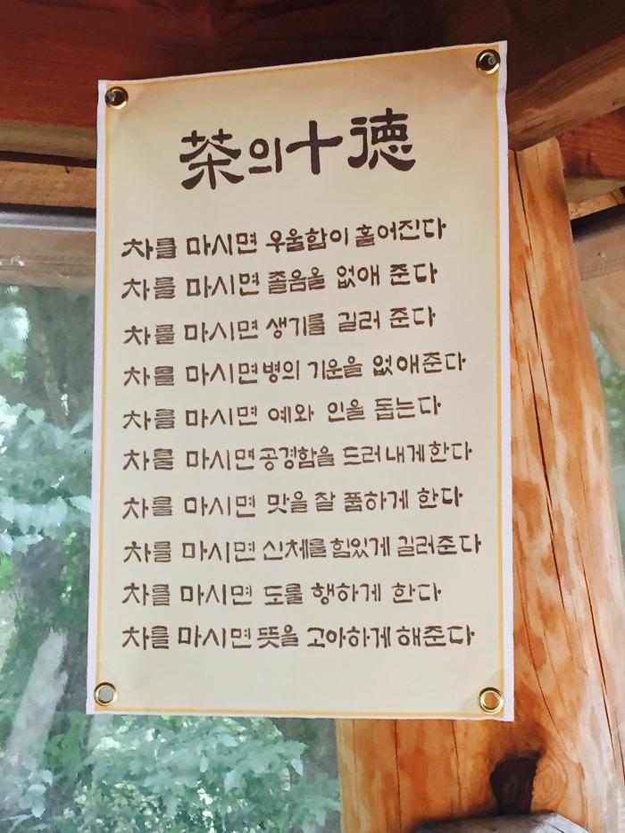 2017년 화엄음악제 <자명> + 늦은 휴가 다녀오다