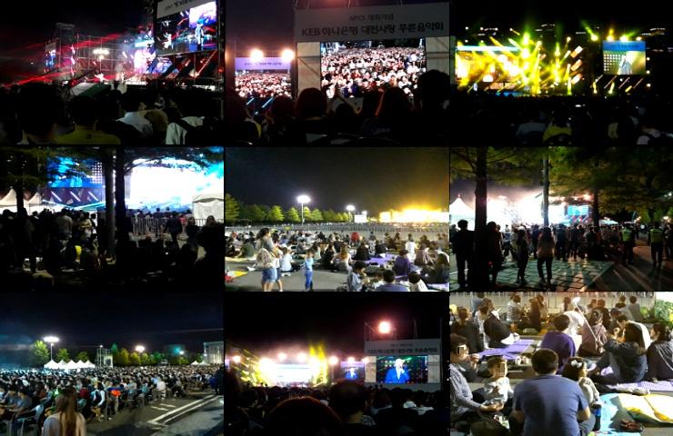 <대전사랑 푸른음악회>가 열린 대전엑스포시민광장, 이렇게나 많은 분들이 모였어요~