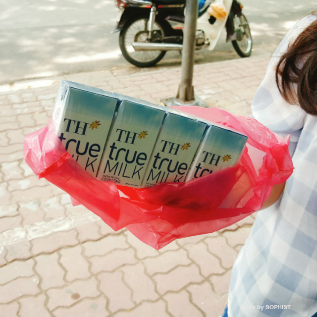 true milk, 베트남우유