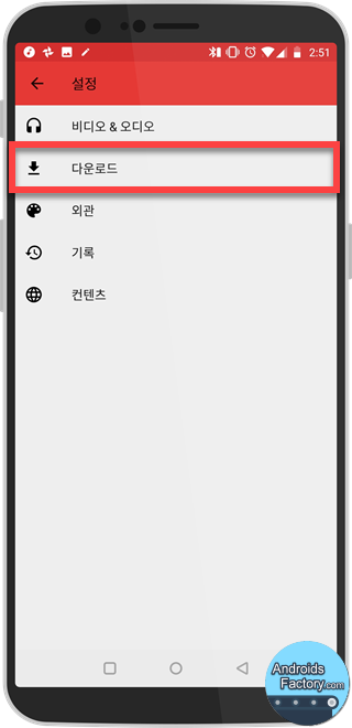 youtube to mp4 다운로드
