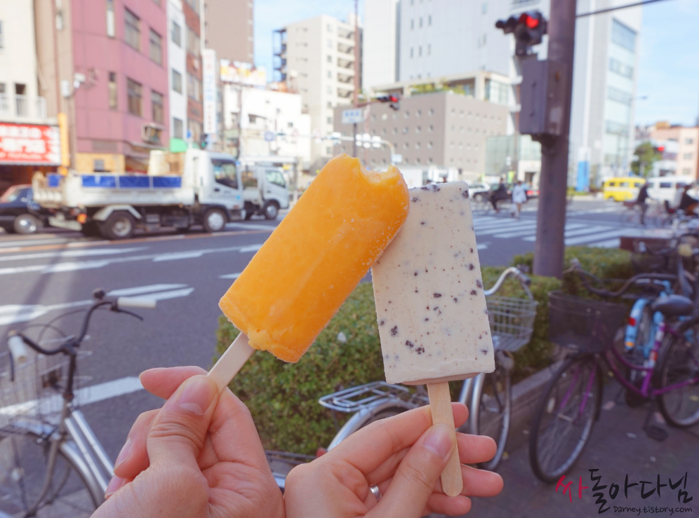 일본 아이스크림