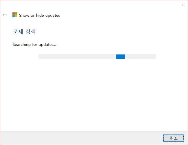 윈도우10 드라이버 자동 업데이트 개별적으로 숨기기