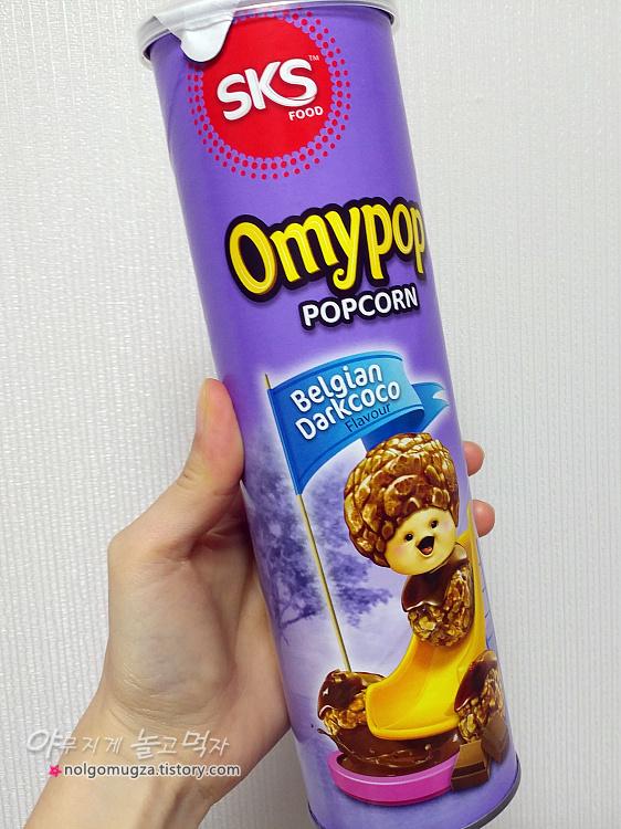 오마이팝 팝콘 omypop