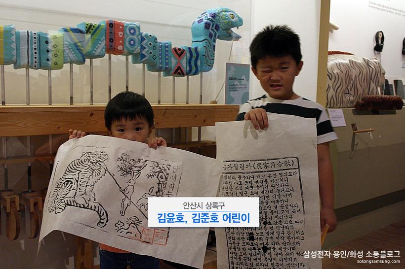 김윤호, 김준호 어린이 인터뷰
