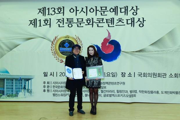 전우와함께 단장김홍준 제1회 전통문화콘텐츠대상 공로상 수상