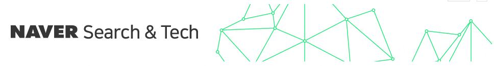 네이버 웹문서와 사이트 검색 웹사이트로 통합