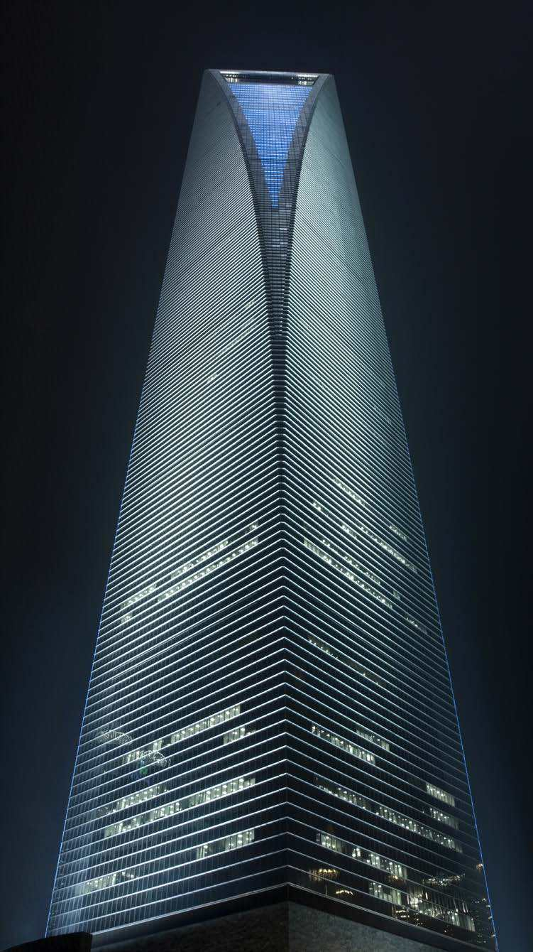 떠오르는 국제 금융의 중심지 상하이 세계금융센터