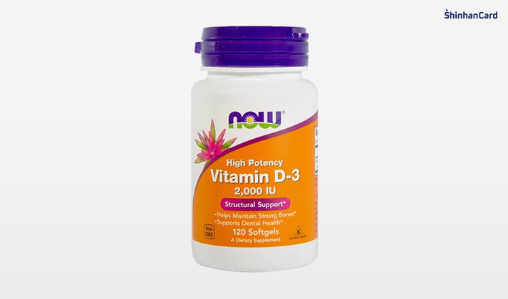 비타민 D 영양제