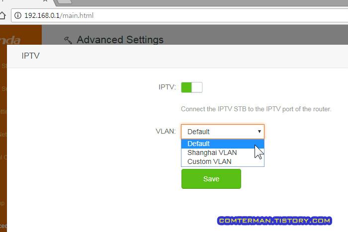 텐다 공유기 IPTV 설정