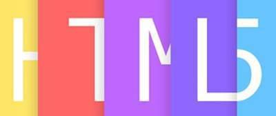 HTML5 지원 불가 그래픽 카드