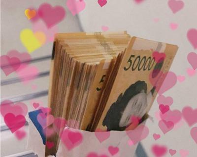 남자 월급 500 만원