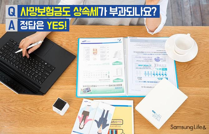 노트북 책상 컵 커피 서류 계약