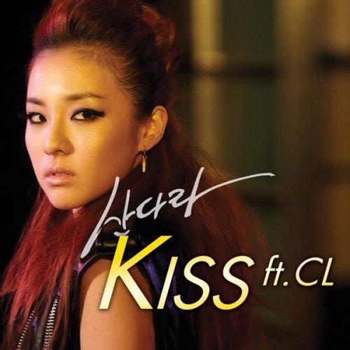 DARA (feat. CL) – KISS Lyrics [English, Romanization]