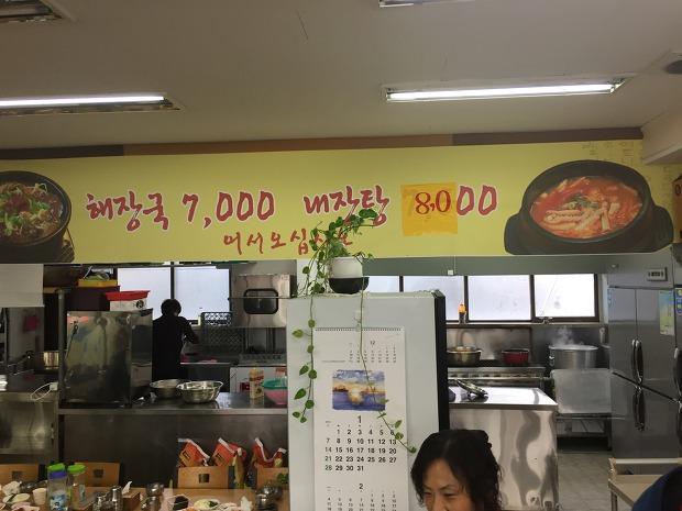 청소년 제주 자전거 라이딩 교통, 숙박, 식사, 간식 ~