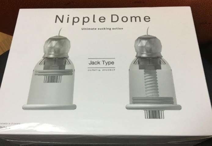 신형 니플돔 (JACK TYPE) 개봉기