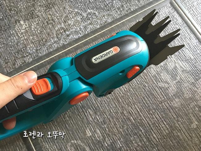 충전식 잔디깍는 기계(가데나 8895 comfortcut)7