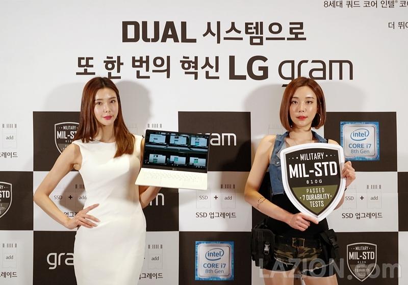 더 높이 가는 LG 2018 그램과 울트라 PC GT