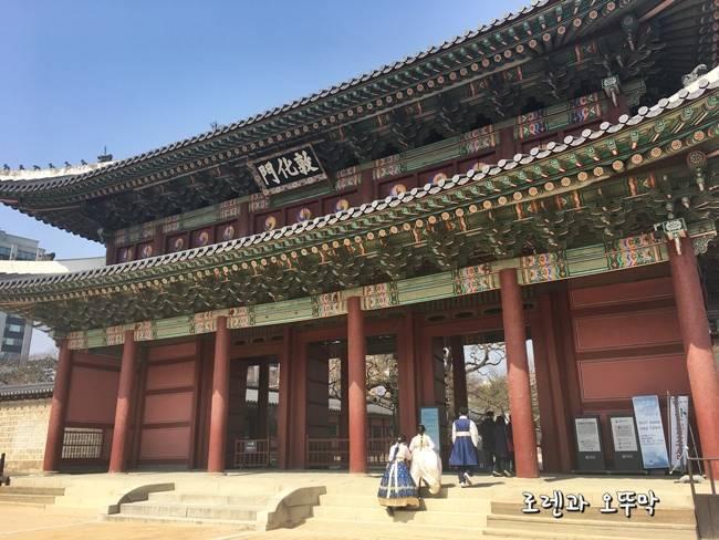 창덕궁 돈화문과 한복 관광객