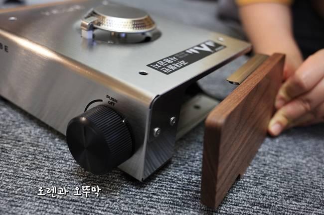 휴대용 가스 버너 '코베아 큐브 우드웨어' 조립기11