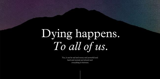 죽음의 경험 디자인