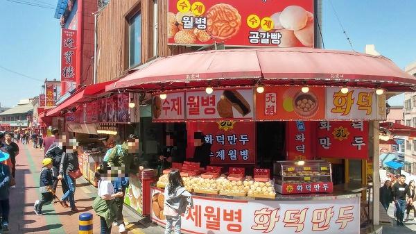 인천 차이나타운월병