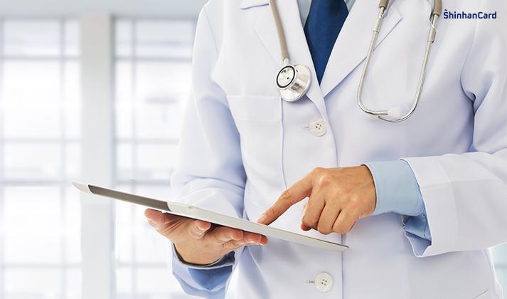 의료 콘텐츠 서비스 신규 오픈