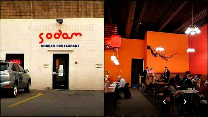 로체스터 한국 식당입니다