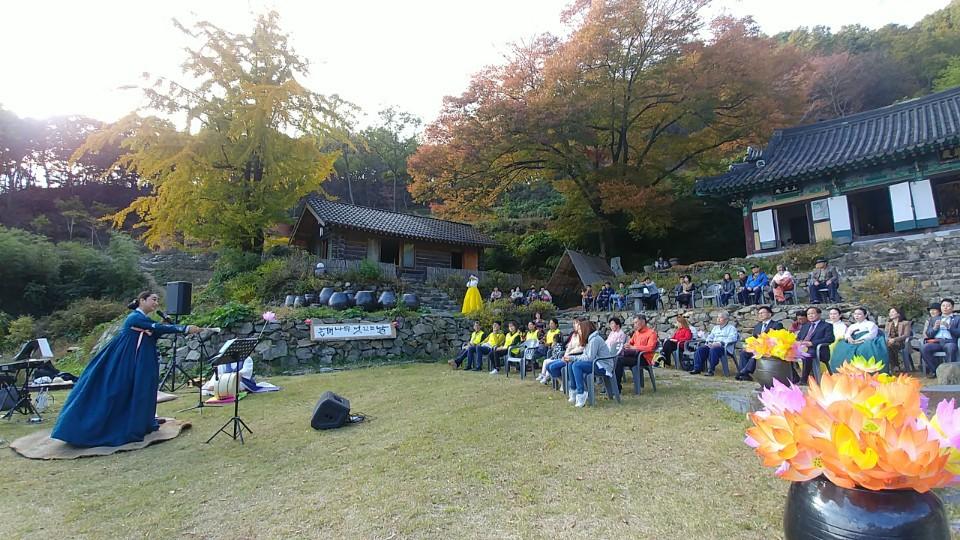 완주 옥련암 은행나무 멋있는 날 평화한마당 개최
