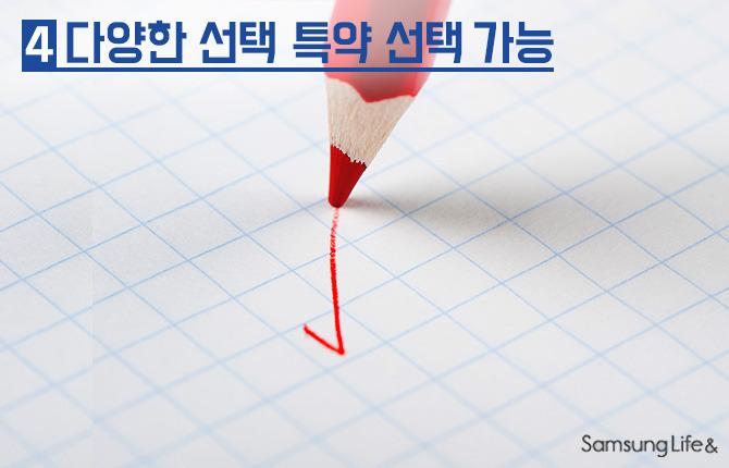 선택 체크 빨간펜