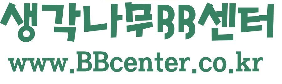 생각나무BB센터(이주여성들 당사자 비영리민간단체)_logo