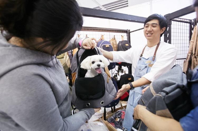 2017 부산국제반려동물산업박람회