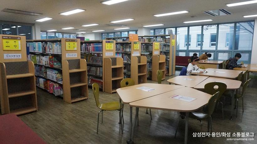 용인어린이도서관 2층